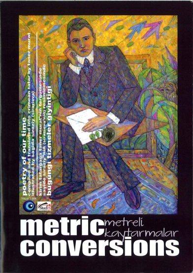 metric covera