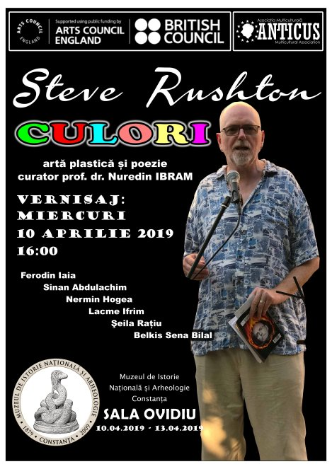Poster Muzeu
